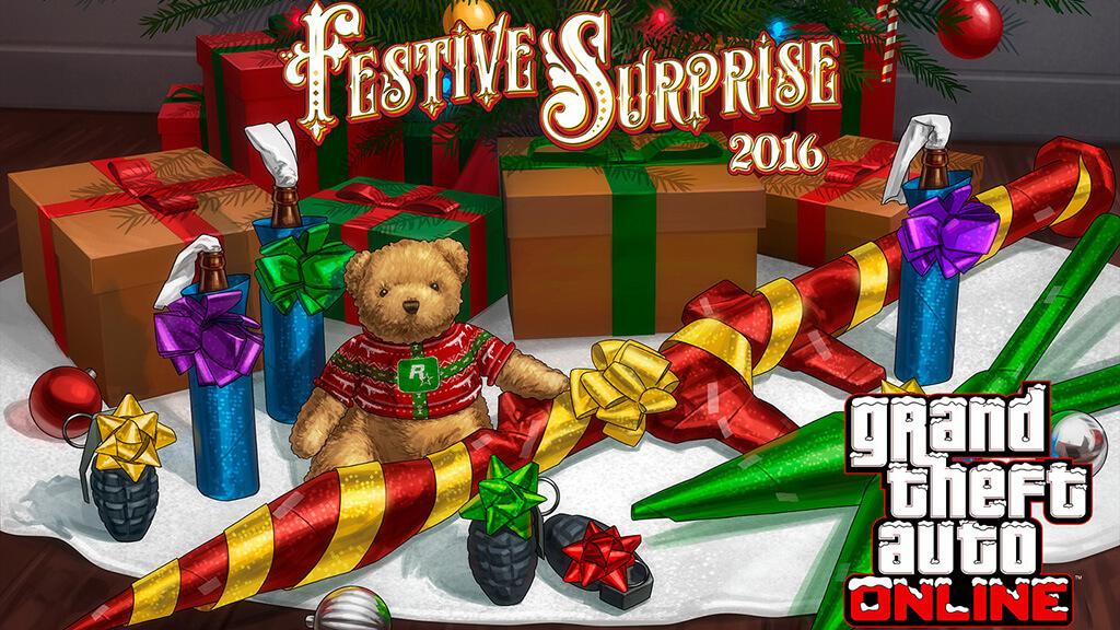 gta online праздничный сюрприз 2016
